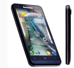 Simple Method Root Lenovo P770 Without PC