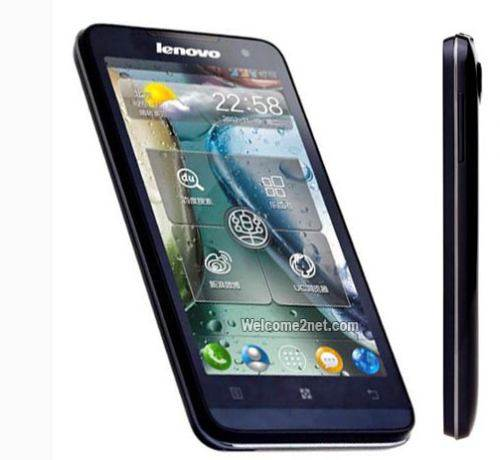 How To Install TWRP On Lenovo P770 1