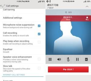 How To Enables Call Recording On Your Xperia Z2 and Z3