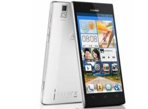 How To Root Huawei Ascend P2-6011