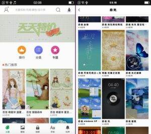 How To Get More Themes And Lockscreen On Oppo ColorOS